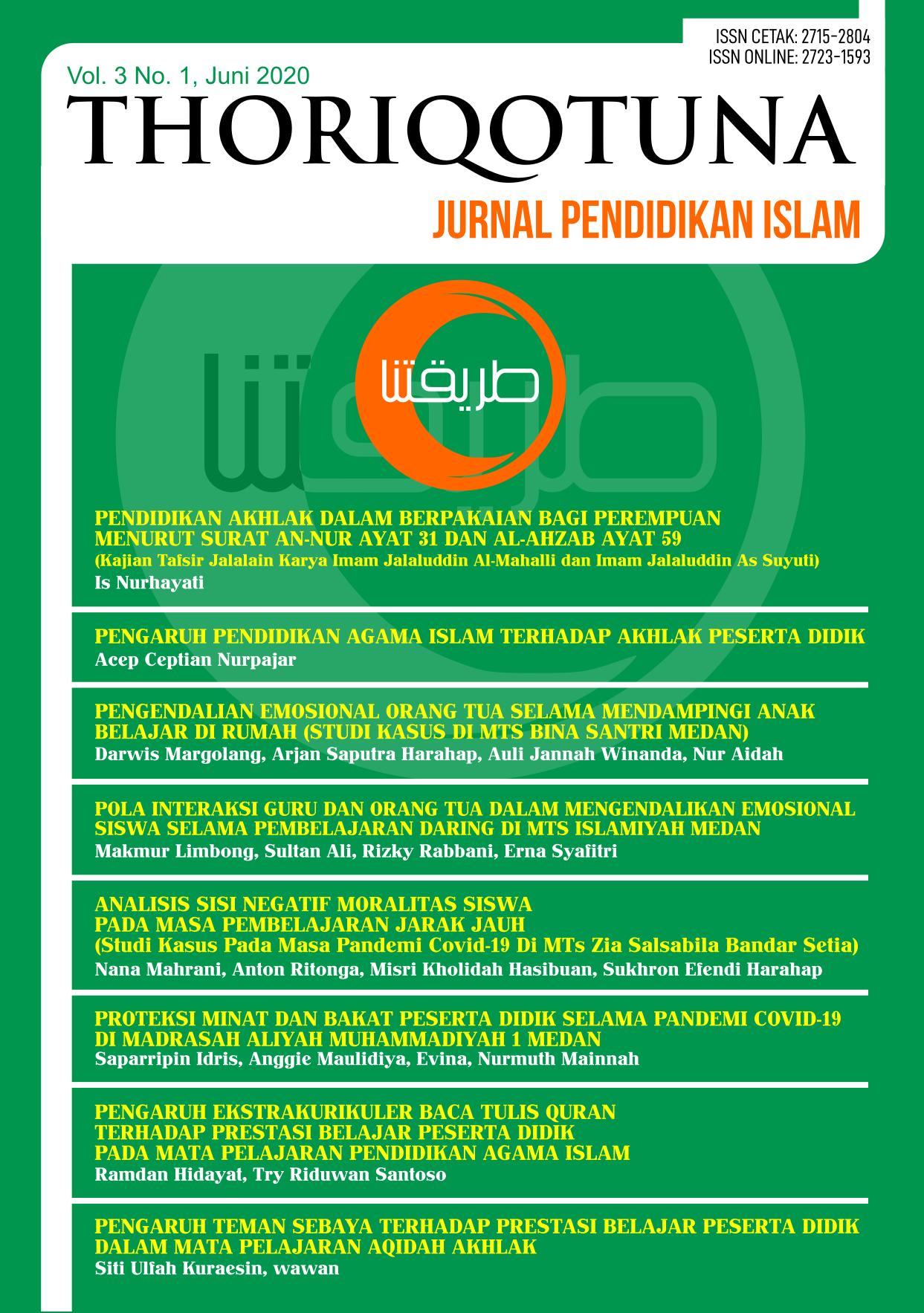 cover thoriqotuna: jurnal pendidikan islam